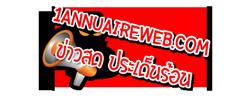 1annuaireweb.com